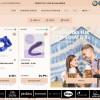 Eis.de – Online Shop